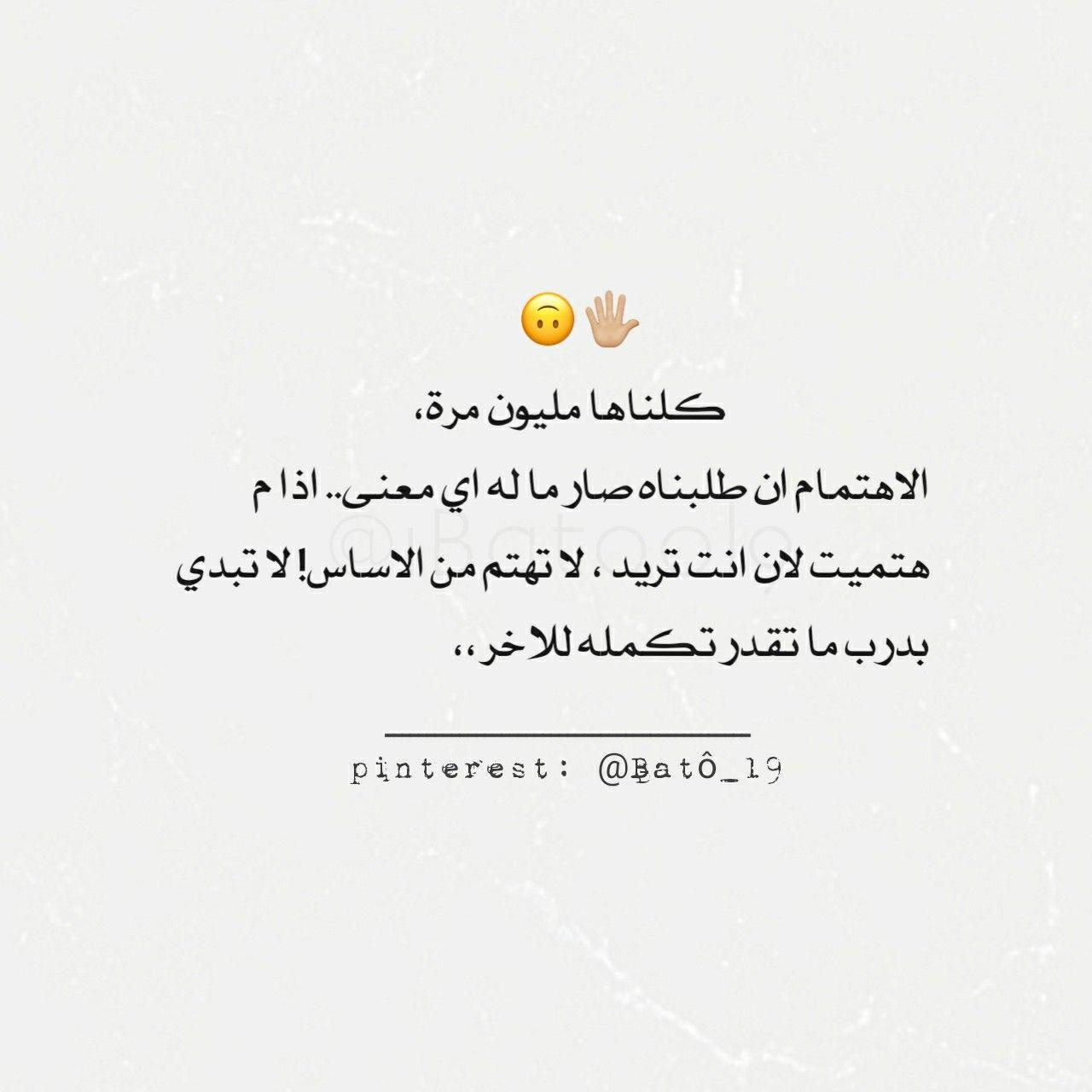 الاهتمام الله حب وطن العراق اقتباسات رمزيات تصاميم كتابات فضفضة شعر ستوريات Islamic Love Quotes Words Quotes Love Quotes Wallpaper