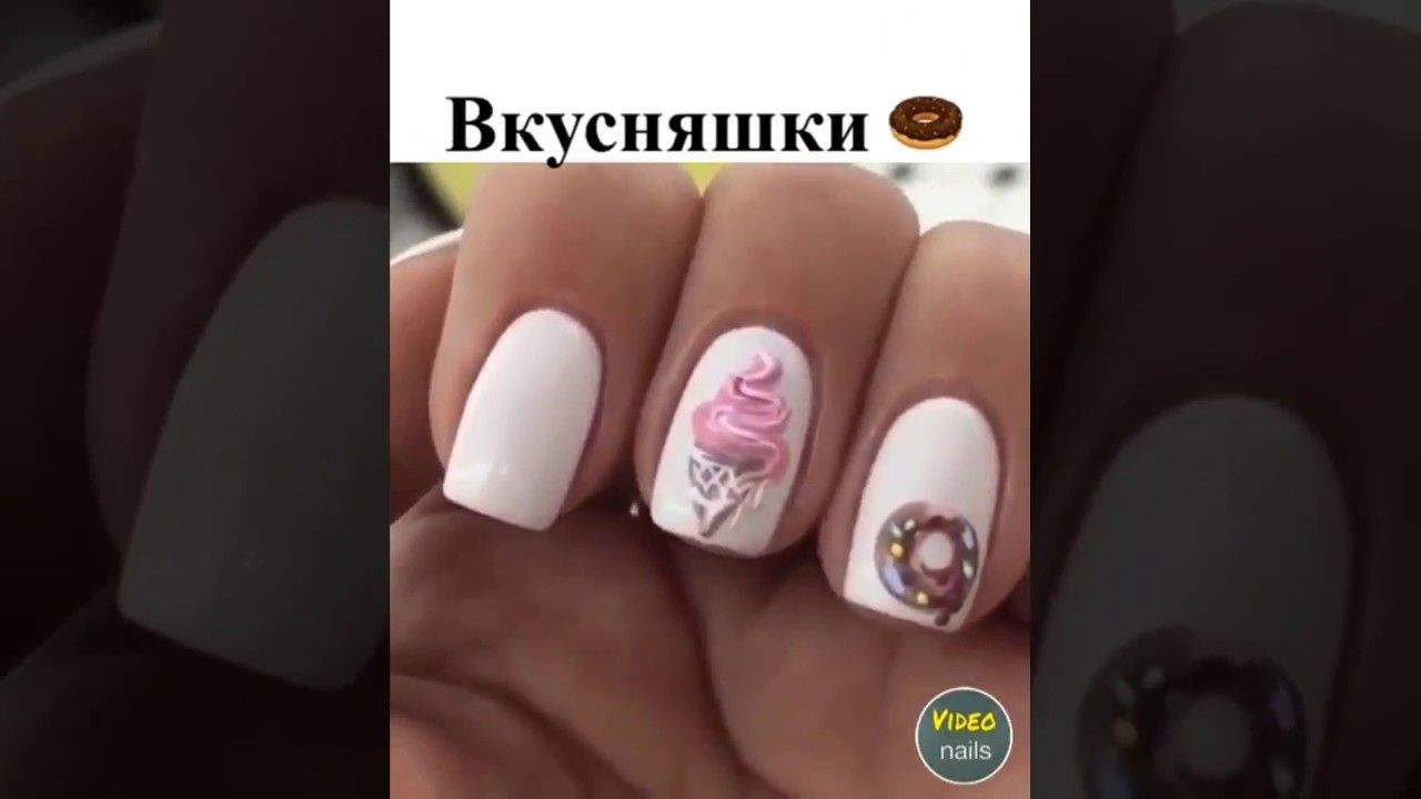 The Best Nail Art Designs Compilation 💗💗💗 New Nail Art Tutorial ...