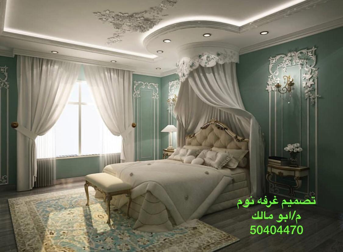 ديكور غرف نوم Home Decor Home Decor