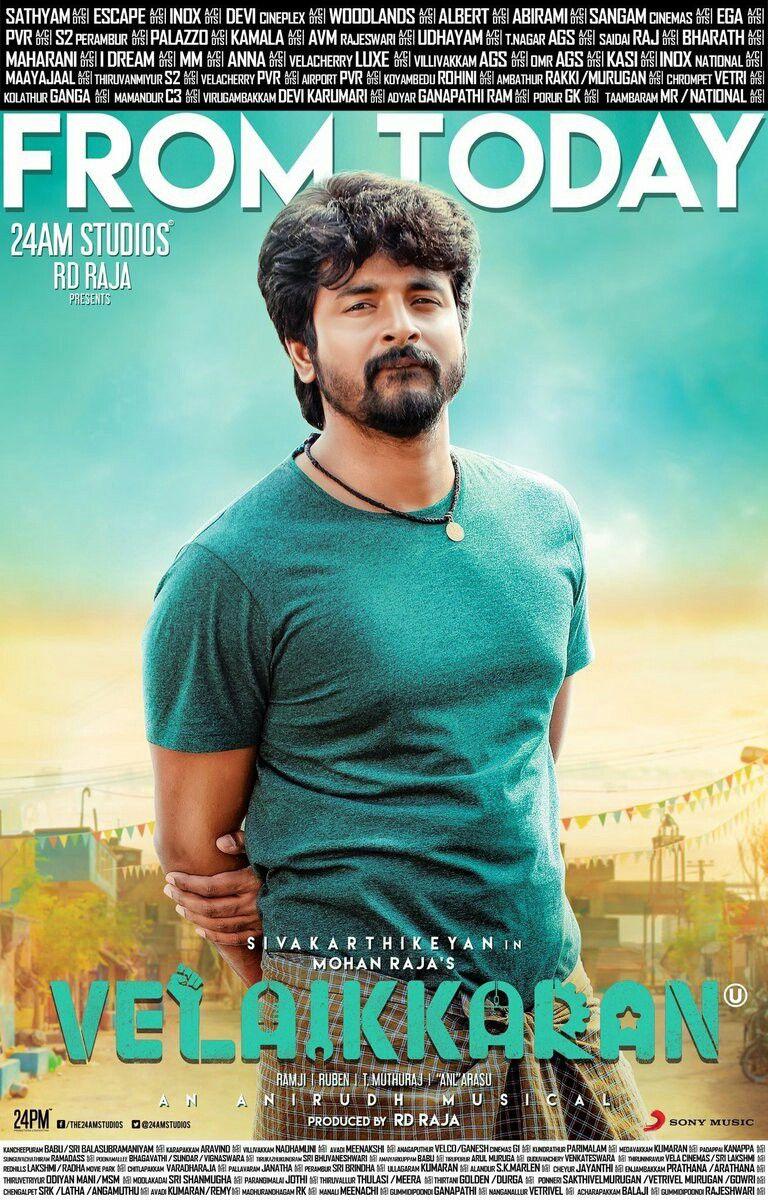 Kalakalappu 2 Tamil Mp3 Songs Free Download 2017 MassTamilan ...