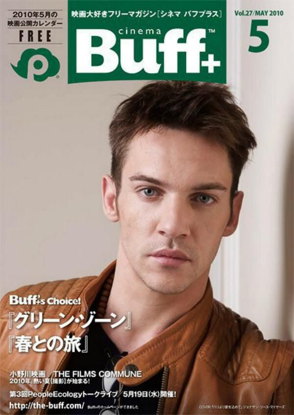 #JonathanRhysMeyers on cover of Japanese Magazine #CinemaBuff back in 2010
