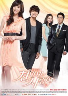Te Amaré Por Siempre Serie De Tv Siempre Te Amare Dramas Coreanos Ver Drama