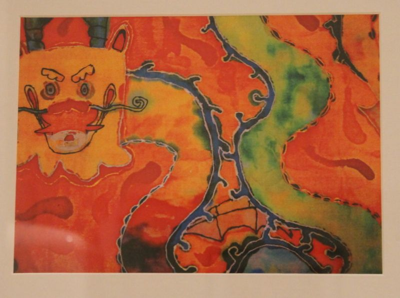 Silk Dragon, artist not known