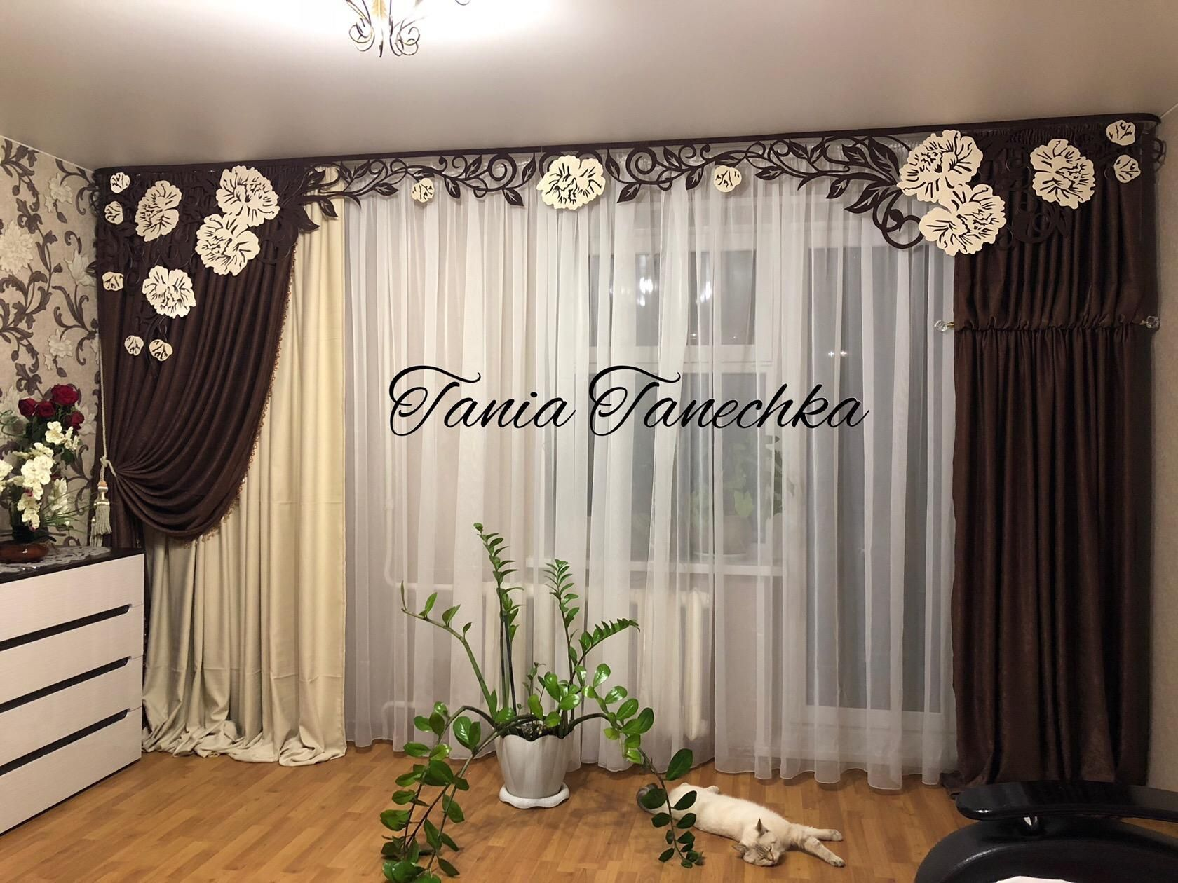 Latest window coverings 2018  Одноклассники  szycie  pinterest