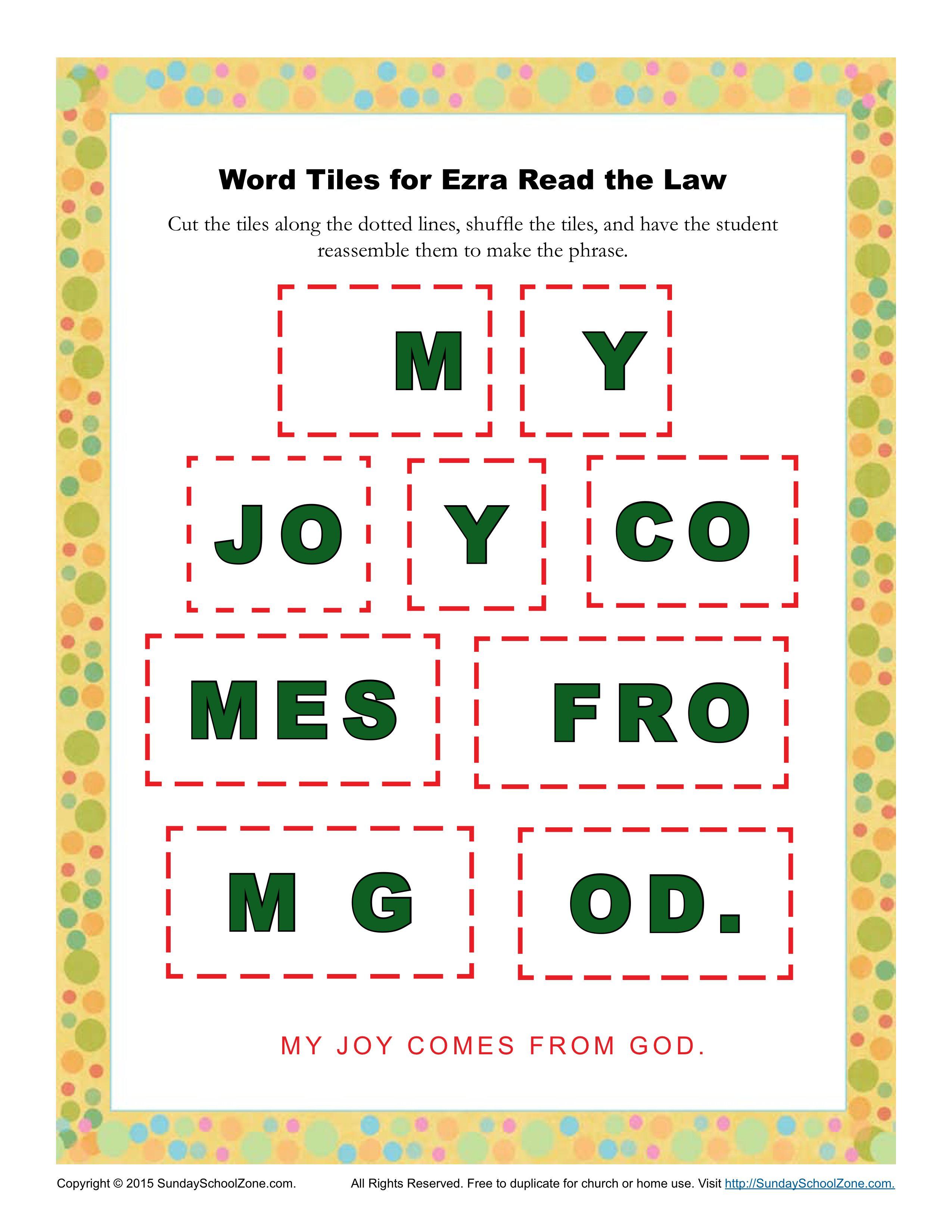 Ezra Read The Law Word Tiles Children S Bible Activities Sunday School Activities For Kids Bible Crafts For Kids Bible Lessons For Kids Bible Worksheets [ 3300 x 2550 Pixel ]