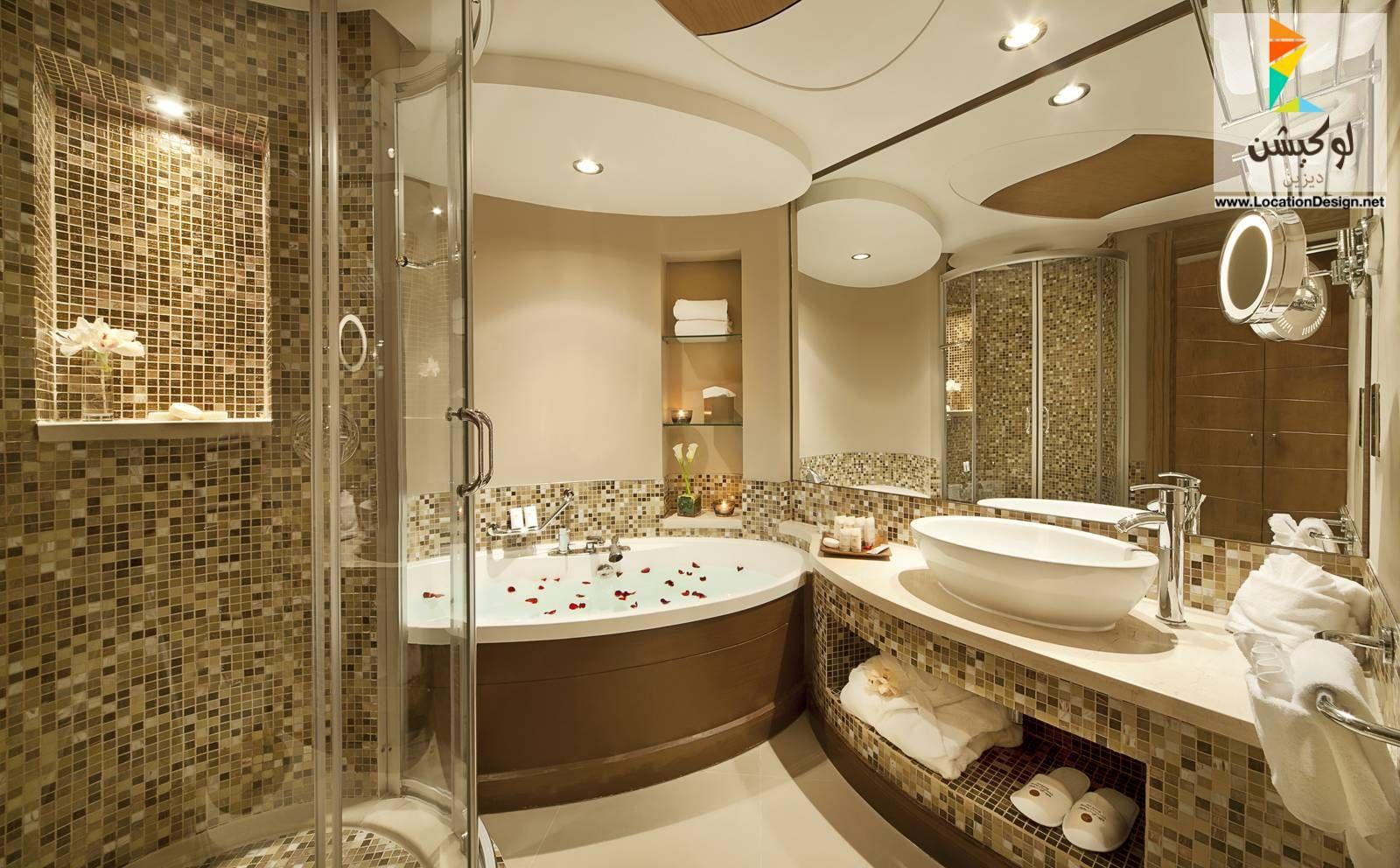 ديكورات حمامات فخمة جدا 2017 2018 لوكشين ديزين نت Bathroom Design Luxury Best Bathroom Designs Luxury Hotel Bathroom