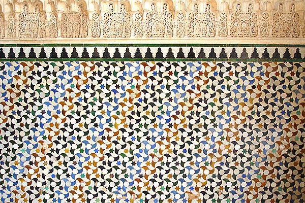 Alhambra Granada Spain Moorish Architecture