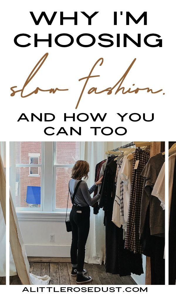 What is slow fashion? And why it matters. – A little Rose Dust