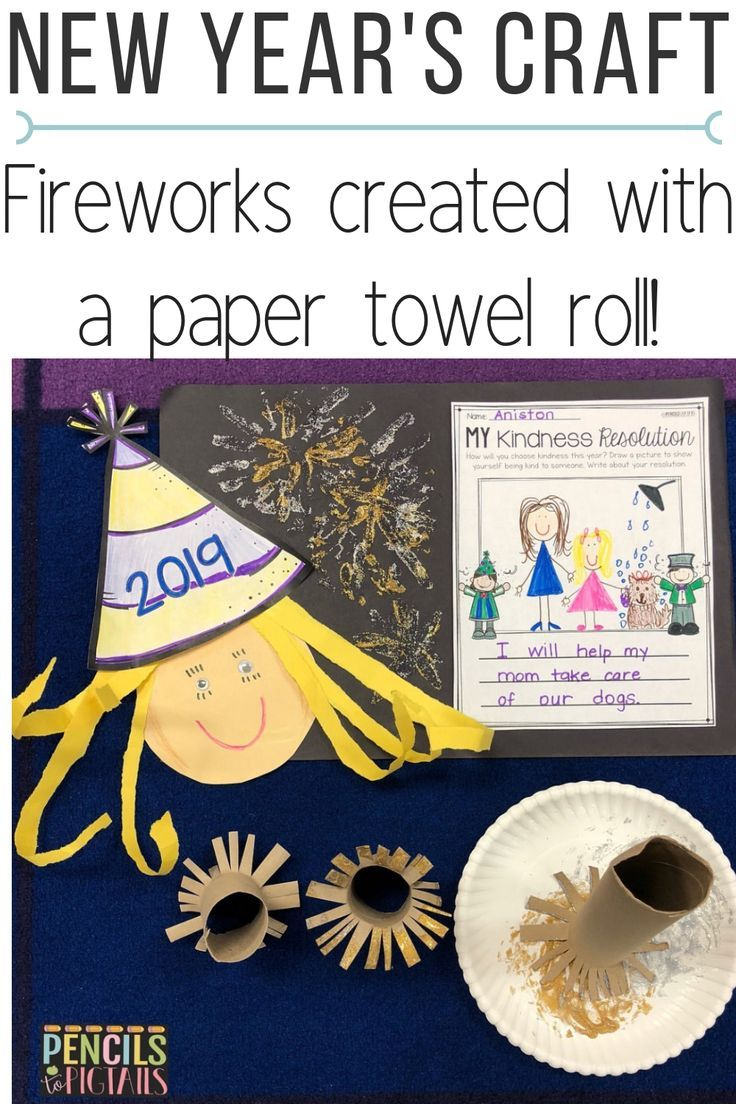 New Year's Resolutions with Young Children New year's
