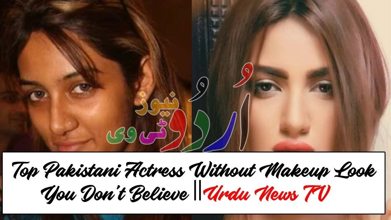 Top Stani Actress Without Makeup Look You Don T Believe Ll Urdu Ne