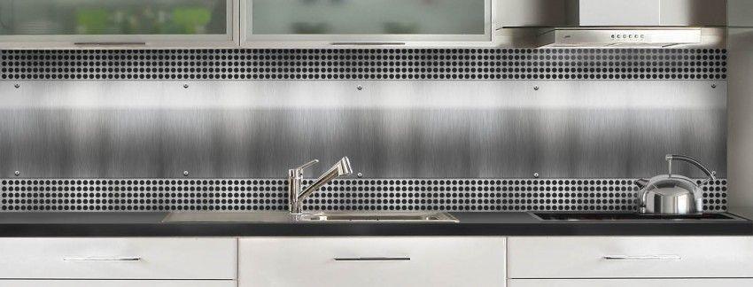 Crédence De Cuisine Plaque Inox Perforée Sur Mesure Aluminium Ou - Cuisiniere induction inox pour idees de deco de cuisine