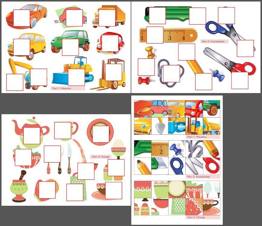 Complete these 3 images projets essayer pinterest visuelle activit et jeu - Activite manuelle elementaire ...