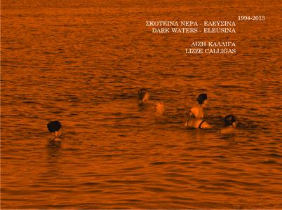 ELEUSINA 2013- Dark Waters- Catalog http://lizziecalligas.blogspot.gr/2013/08/september-2013.html