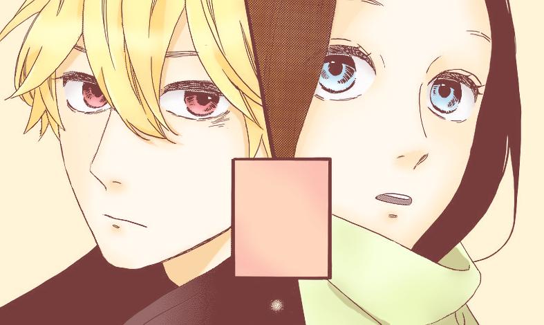 suzume and daiki