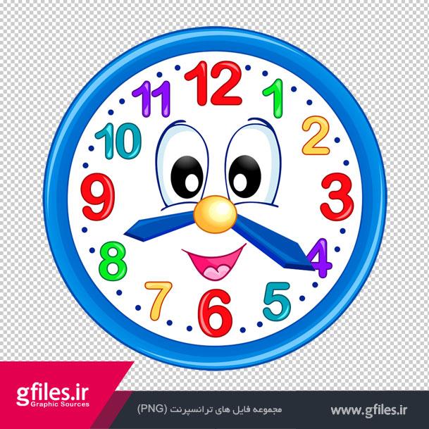 دانلود فایل پی ان جی ساعت دیواری کودکانه به صورت ترانسپرنت Clock Clipart Clock Flashcards For Kids