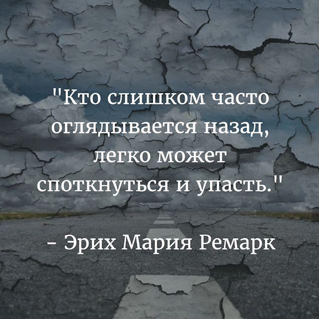 ЭРИХ МАРИЯ РЕМАРК