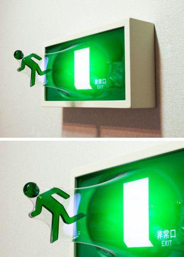3D exit
