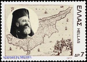 President and Archbishop: Makarios III. http://d-b-z.de/web/2013/08/13/makarios-zypern-briefmarken/