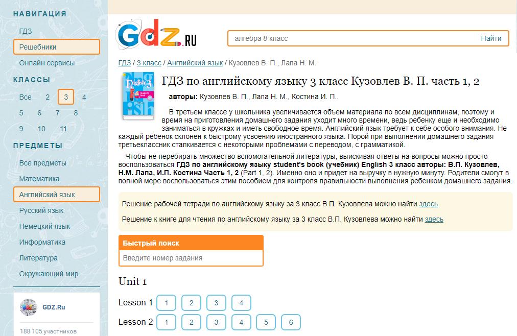 Геометрия 7-9 класс атанасян рабочая тетрадь ответы online