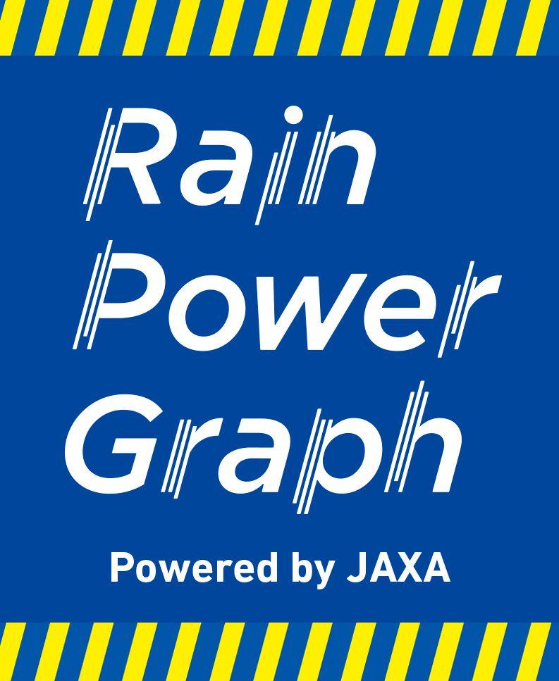 雨とい 雨水貯留タンク 雨水貯留 調和 雨