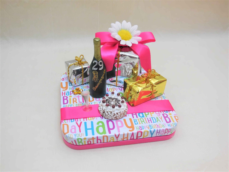 Mini Geschenkbox 40 50 60 Geburtstag Alle Zahlen