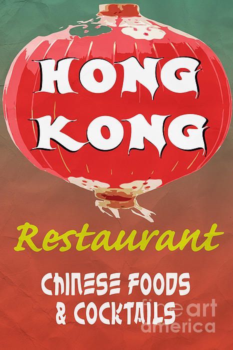 Hong Kong Vintage Chinese Food Sign Food Signs Chinese Food Vintage Menu