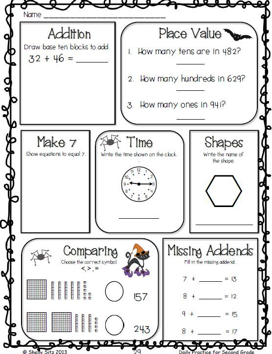 Daily Practice For Second Grade October Daily Math Review Daily Math Second Grade Math