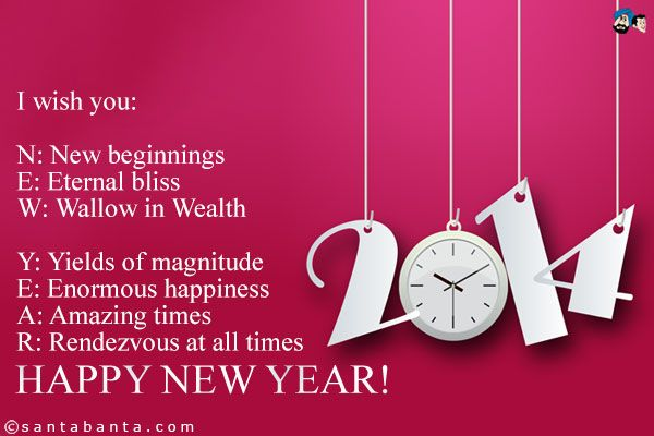 Happy New Year Sms In English Happy New Year 40 Quotes Wishes Cool Happy New Year Image Quotes