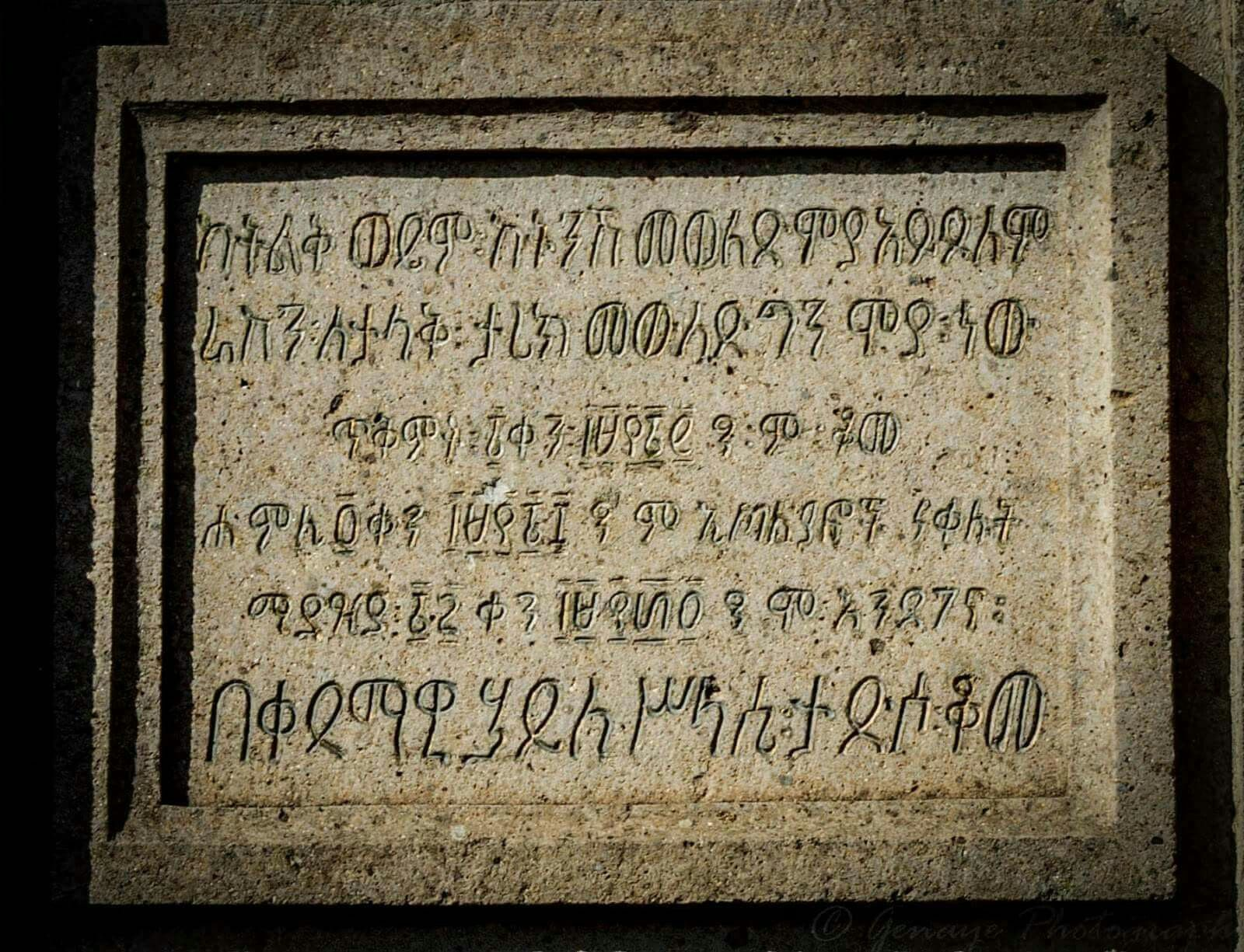 Words On Statue Of Emperor Menelik A Monument Standing As