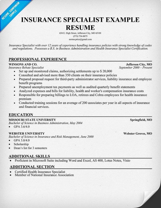 Free Insurance Specialist Resume (resumecompanion) Resume