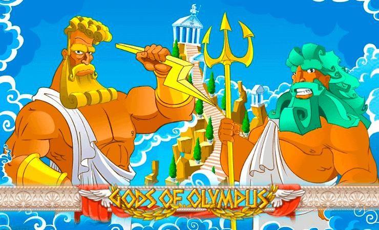 Spiele Investiture Of Gods - Video Slots Online