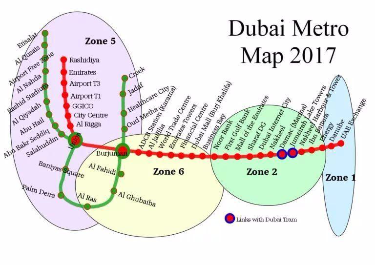 Citymax Hotels Bur Dubai - Hotel Reviews, Photos, Rate Comparison ...