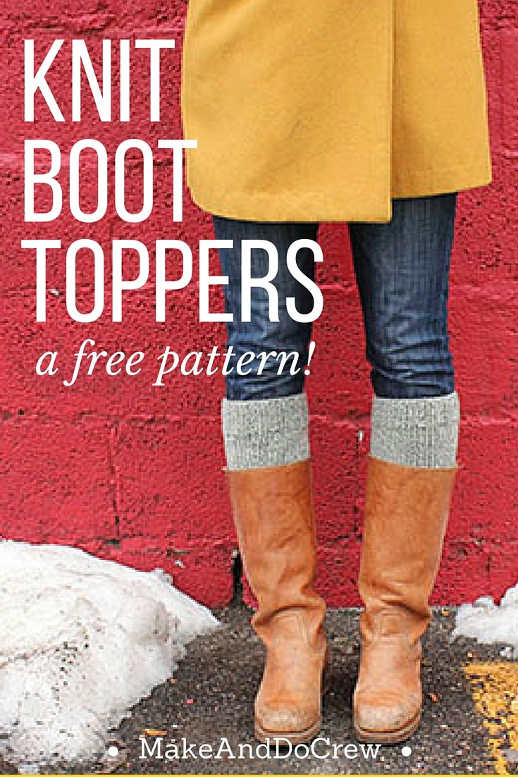 TUTORIAL: Knit Boot Topper Pattern - makeanddocrew.com | Boot ...
