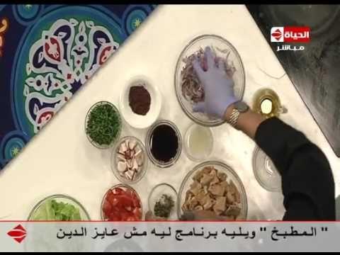 المطبخ الشيف يسري خميس طريقة عمل سلطة الفتوش Al Matbkh Popsockets Electronic Products