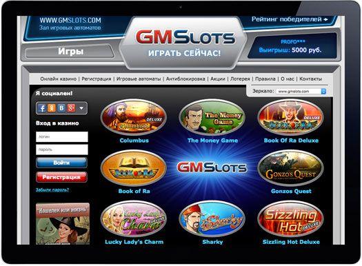 Онлайн казино в которых выигрывают продаю игровые автоматы электронная рулетка