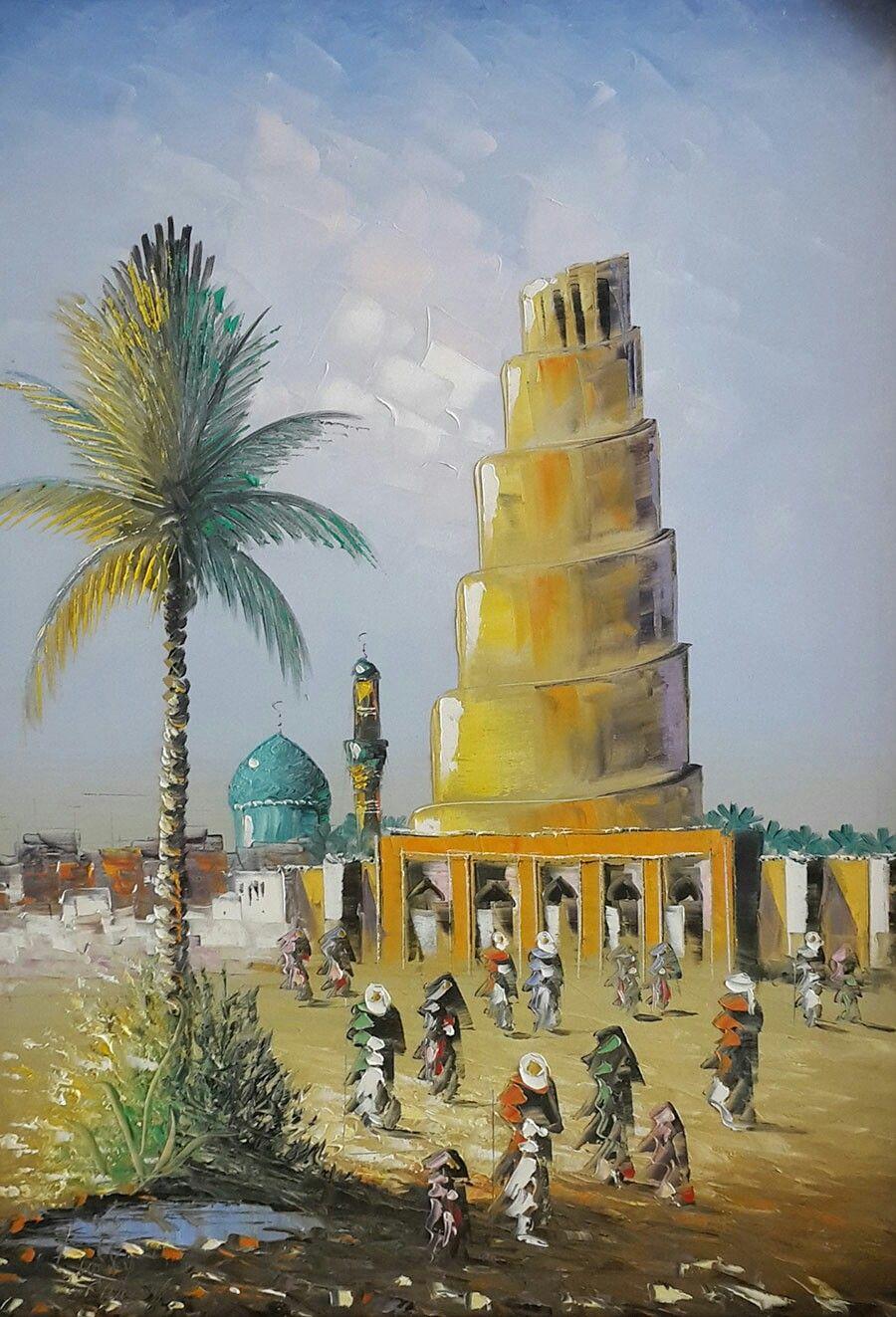 Pin By Adyan On منشوراتي المحفوظة Art Painting Arabian Art Islamic Art Calligraphy