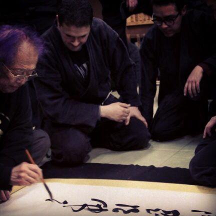 Resultado de imagen de hatsumi soke calligraphy