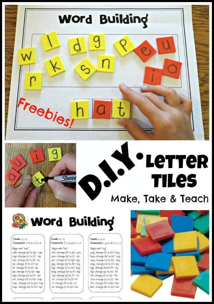 Making your own letter tiles is super easy. Free word building ...