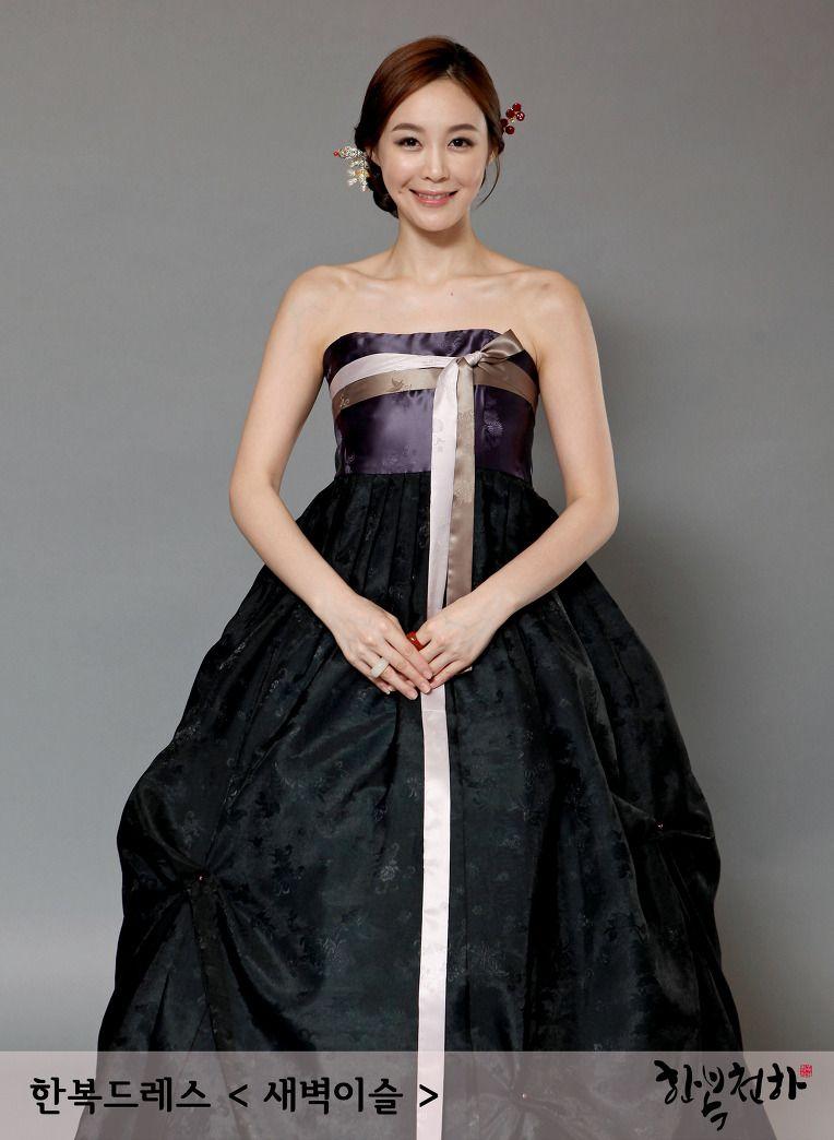 한복 modern hanbok