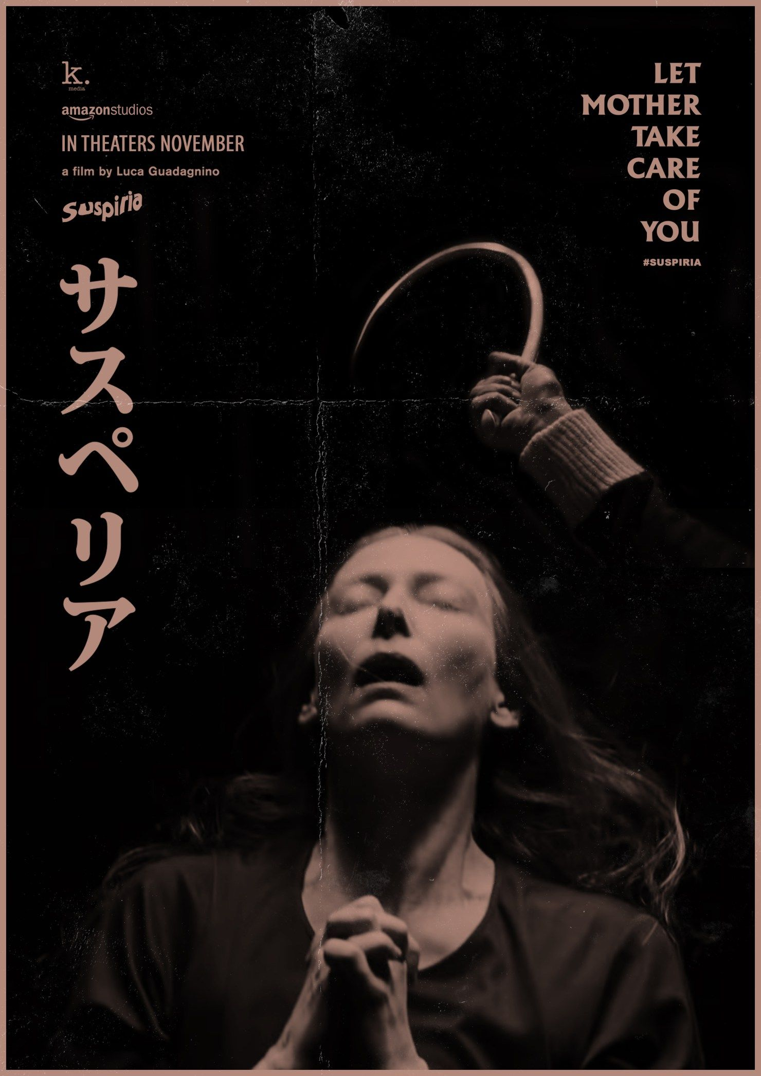 Artists posters for the suspiria remake pay tribute to