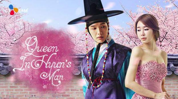 Los 20 Dramas Coreanos En Español Latino Que Tocarán Tu Corazón Historical Korean Drama Korean Drama Queen In Hyuns Man