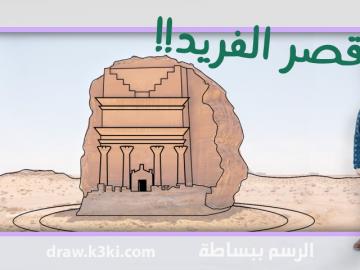 رسم ولي العهد محمد بن سلمان خطوة بخطوة بطريقة سهلة جدا تعليم الرسم Painting Wallpaper Art Character