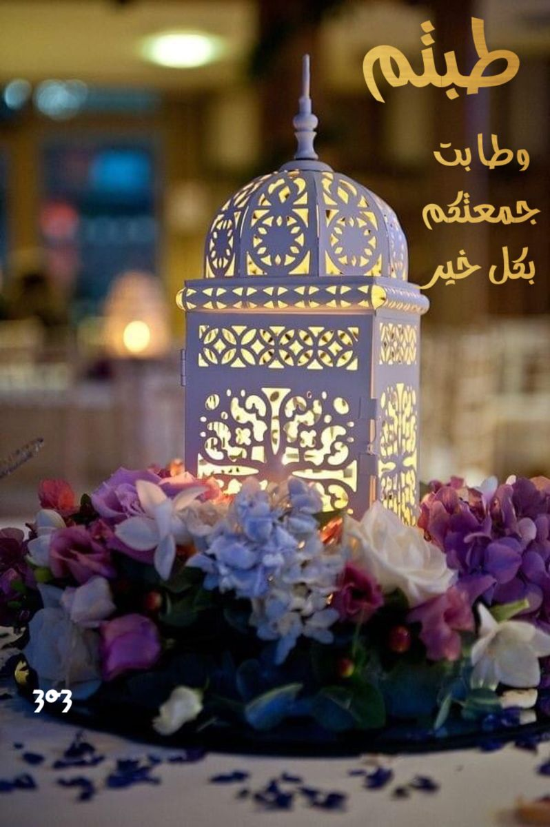 جمعة مباركة Ramadan Kareem Decoration Ramadan Decorations Ramadan Lantern
