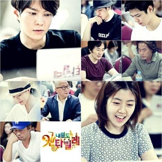 Joo won and shim eun kyung dating