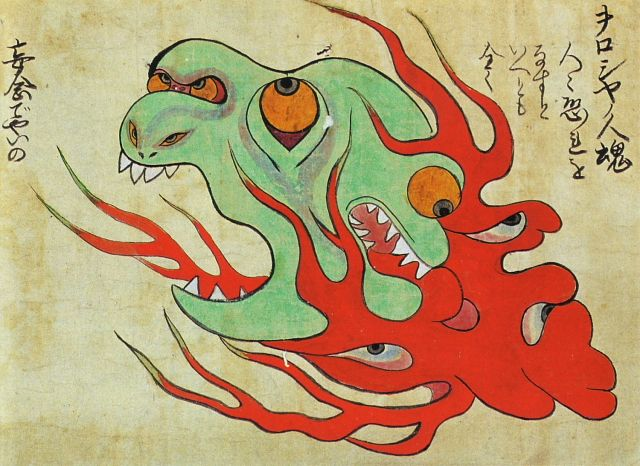During heavy winds, Russian fireball hitodama (a fiery apparition composed of spirits of the recently departed) could be heard to say, Oroshiya, oroshiya. There is some speculation that the author dreamed up the creature based on a play on words, as oroshiya sounds like the old Japanese pronunciation of Russia.