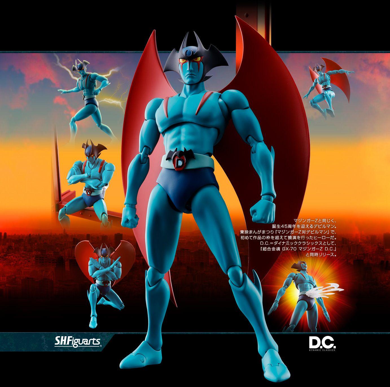 Figuarts Devilman D.C Dynamics Classics Bandai Japan NEW SH S.H