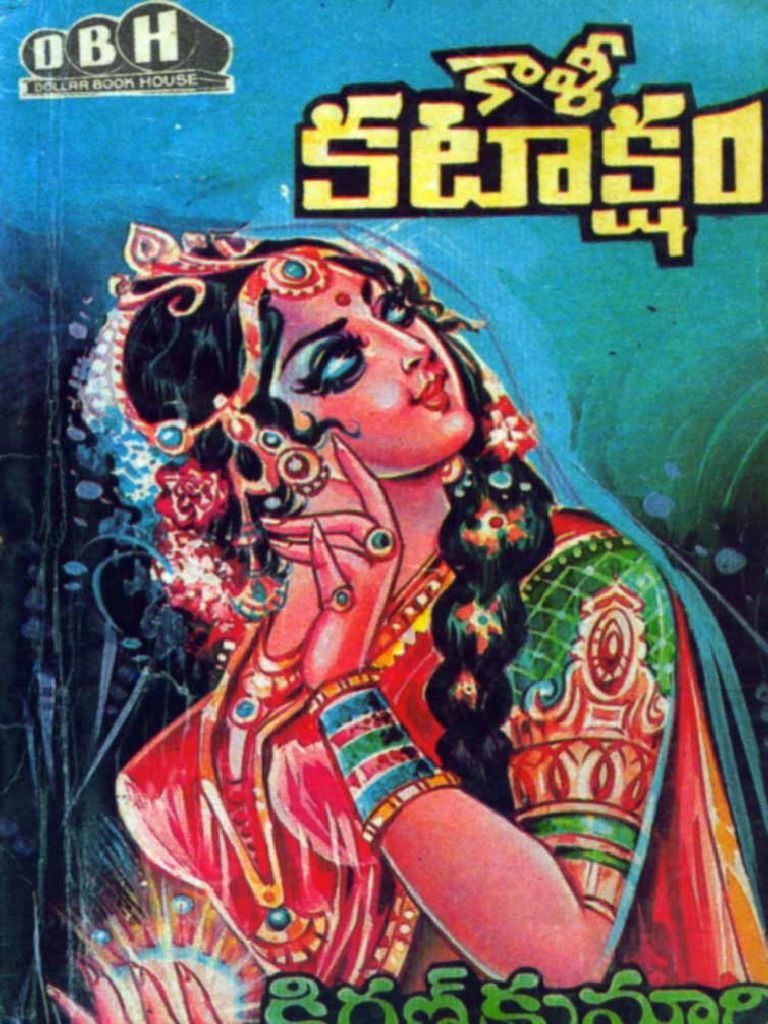 telugu novel Free novels, Books to read online, Pdf