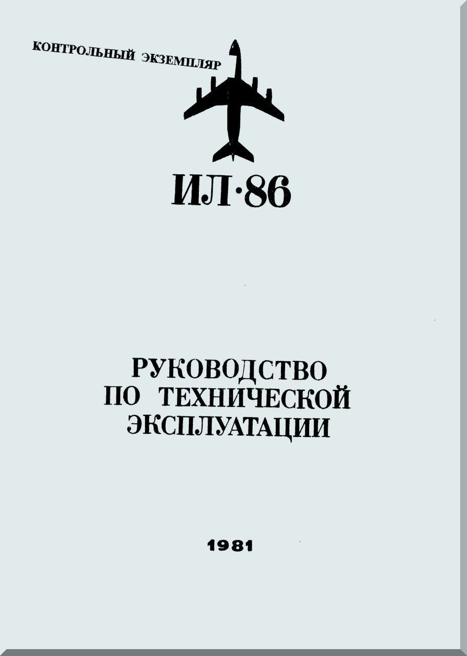 Ilyushin Il-86 Aircraft Operation and Technical