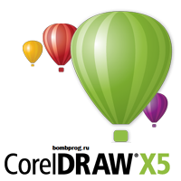 corel draw x5 serial number activation code free download