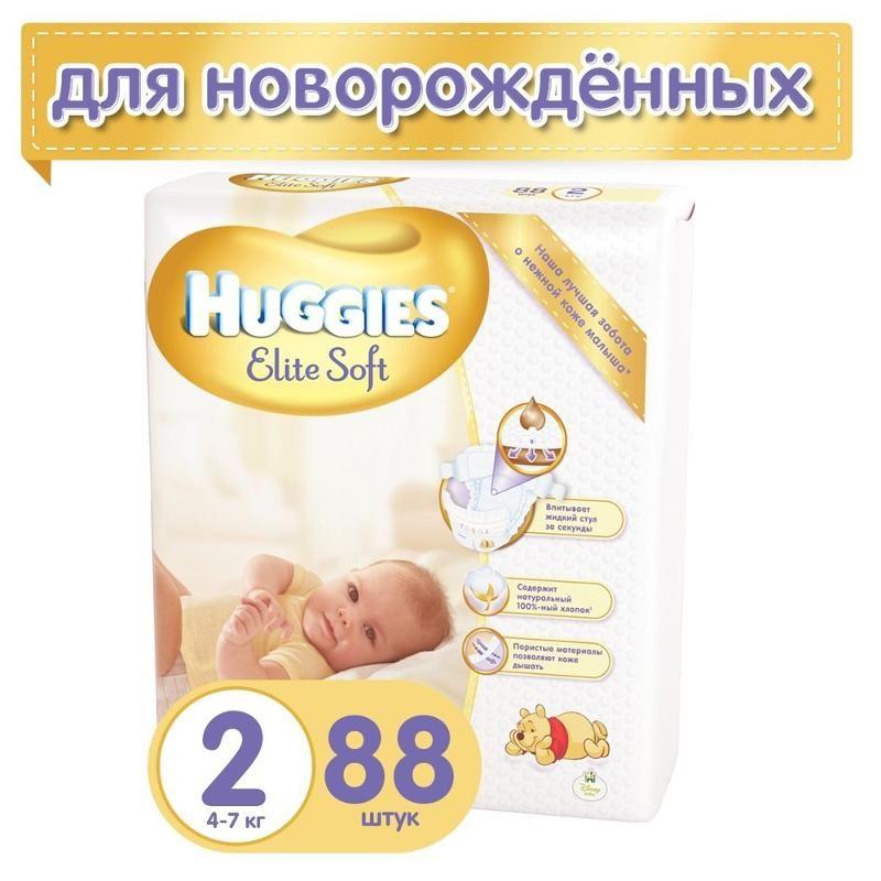 Подгузники Huggies Elite Soft 2 (4-7 кг), 88 шт
